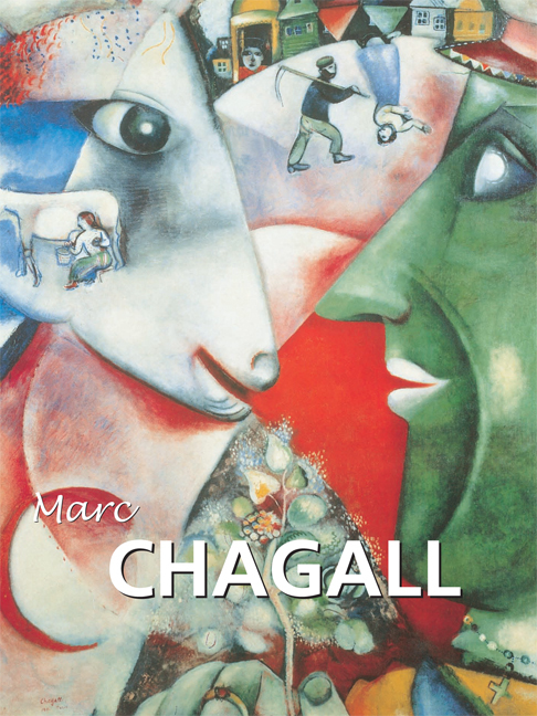 Victoria Charles Marc Chagall handbook of the exhibition of napier relics and of books instruments and devices for facilitating calculation