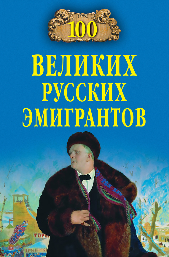 Вячеслав Бондаренко бесплатно