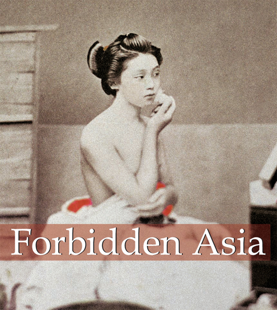Hans-Jürgen Döpp Forbidden Asia the forbidden worlds of haruki murakami