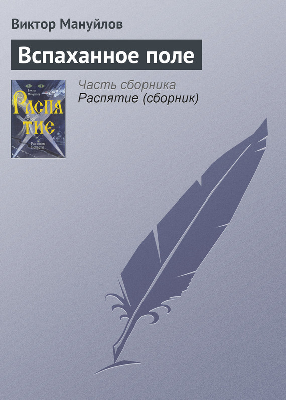 обложка книги static/bookimages/08/28/93/08289323.bin.dir/08289323.cover.jpg