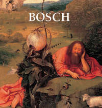 Rembert, Virginia  Pitts  - Bosch