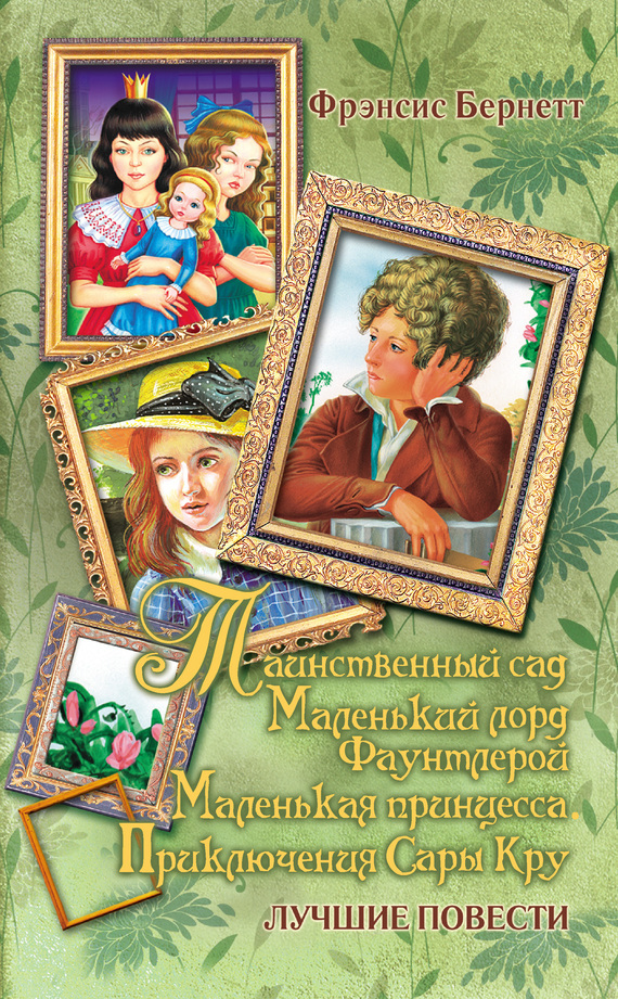 обложка книги static/bookimages/08/29/20/08292047.bin.dir/08292047.cover.jpg