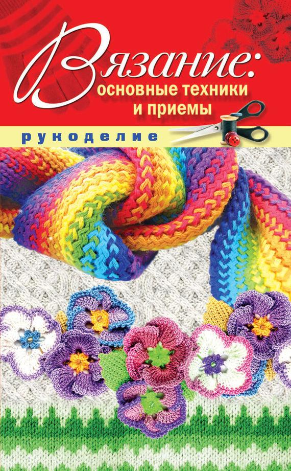 занимательное описание в книге Е. В. Животовская
