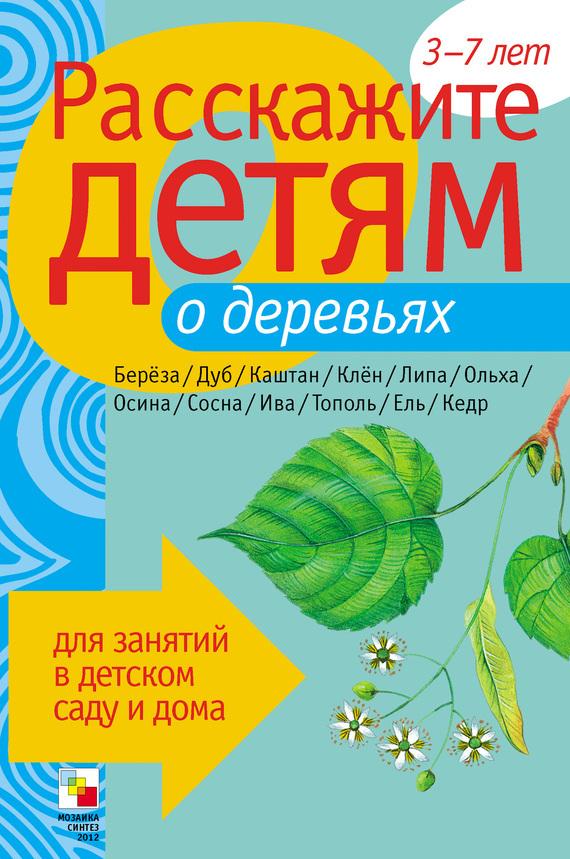 Лариса Бурмистрова бесплатно