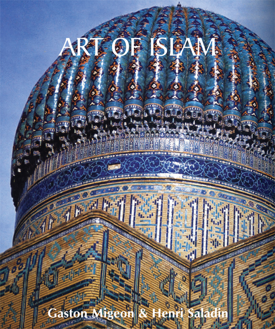 Gaston Migeon Art of Islam muhammad and the believers – at the origins of islam