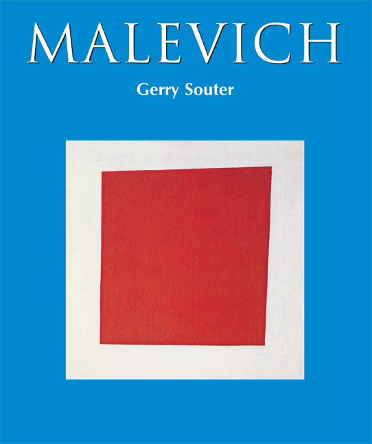 Gerry Souter Malevich duncan bruce the dream cafe lessons in the art of radical innovation