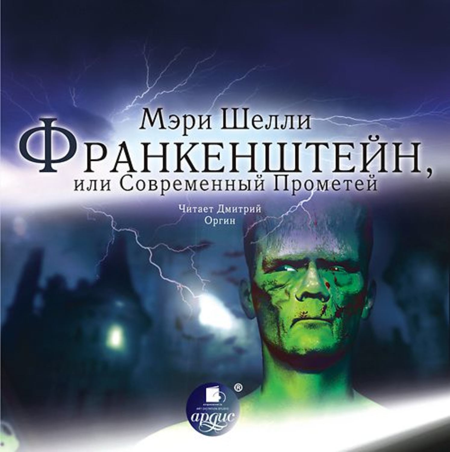 the relations of many of the themes of frankenstein to the life and times of today Major themes the romantic movement frankenstein as a gothic the rural and rustic life versus ancient mariner several times in her novel to align her.