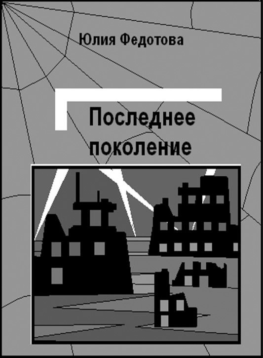 Книги арсентьева читать онлайн