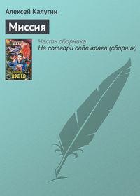 Скриншоты к dark parables 9: queen of sands collectors edition / темные притчи 9: королева песков