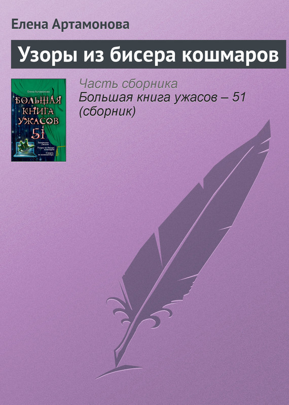 обложка книги static/bookimages/08/33/02/08330283.bin.dir/08330283.cover.jpg
