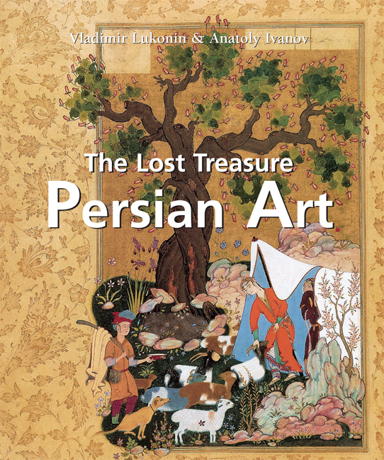 Скачать Vladimir Lukonin бесплатно The Lost Treasures Persian Art