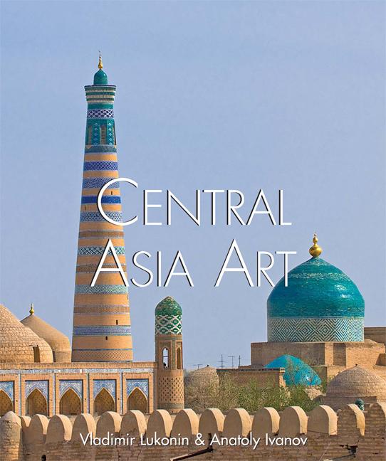 Vladimir Lukonin Central Asian Art  недорого