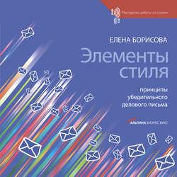 [Альпина+МИФ+etc] 28 электронных книг по Бизнесу и Психологии (5 часть) | [Infoclub.PRO]