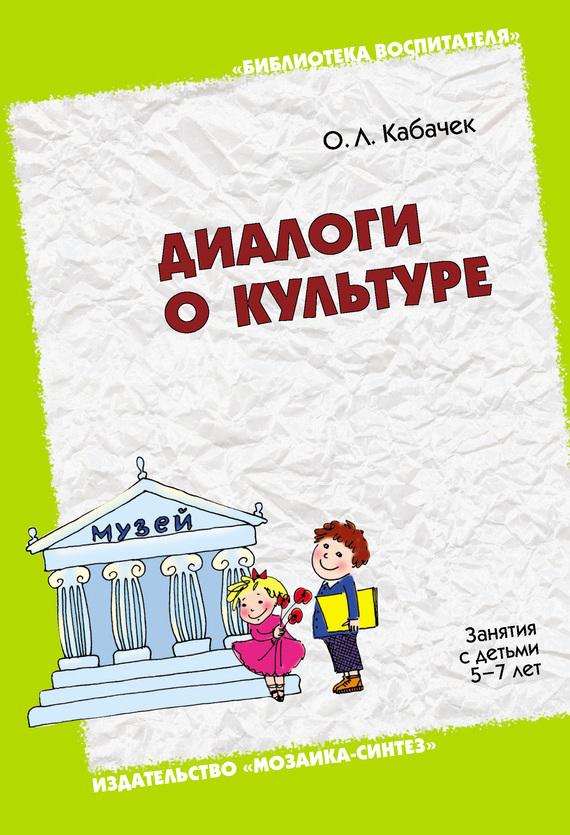 обложка книги static/bookimages/08/35/37/08353779.bin.dir/08353779.cover.jpg