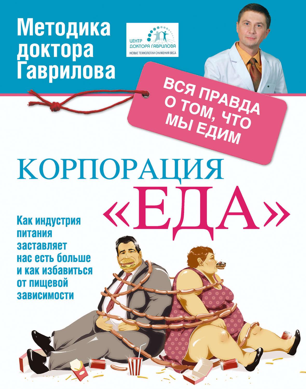 ebook Essential