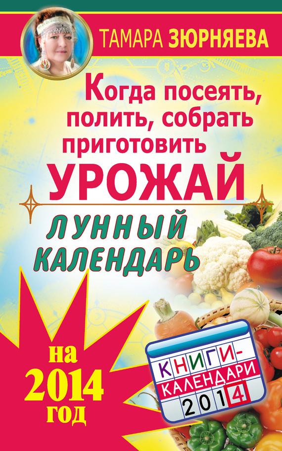 Первая страница издания 08/37/13/08371311.bin.dir/08371311.cover.jpg обложка
