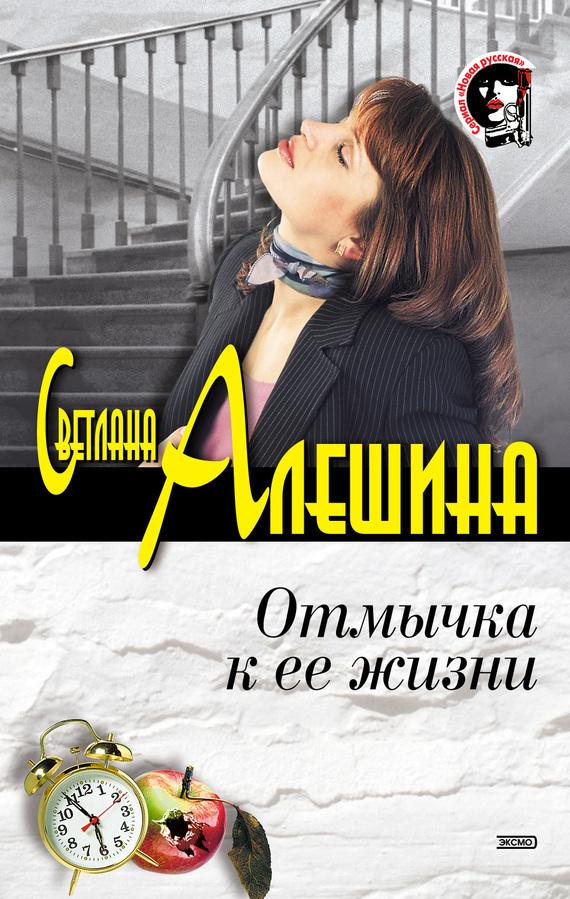 Роман Казимирский У каждого должна быть она