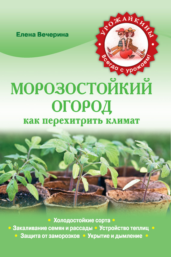 Редакция газеты Российская Охотничья Газета Российская Охотничья Газета 29-2016