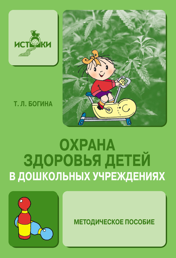 обложка книги static/bookimages/08/37/30/08373022.bin.dir/08373022.cover.jpg