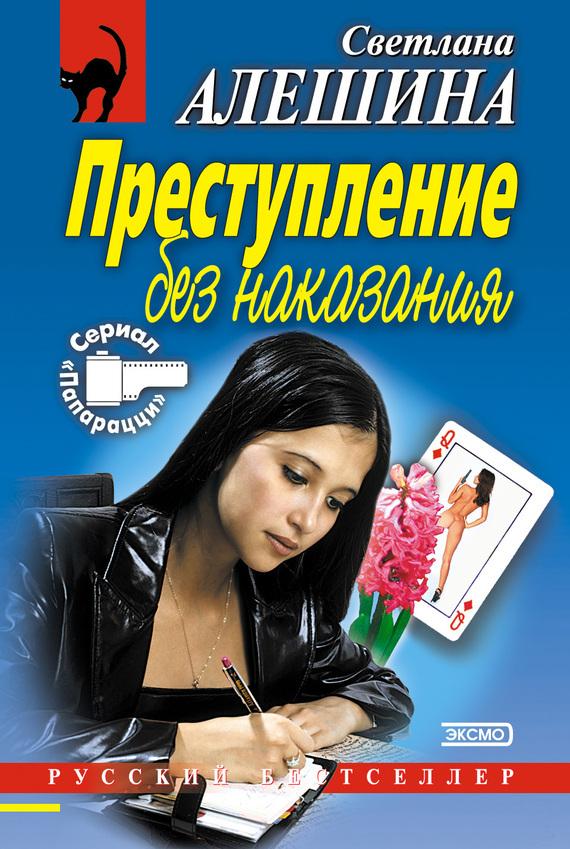обложка книги static/bookimages/08/37/40/08374042.bin.dir/08374042.cover.jpg