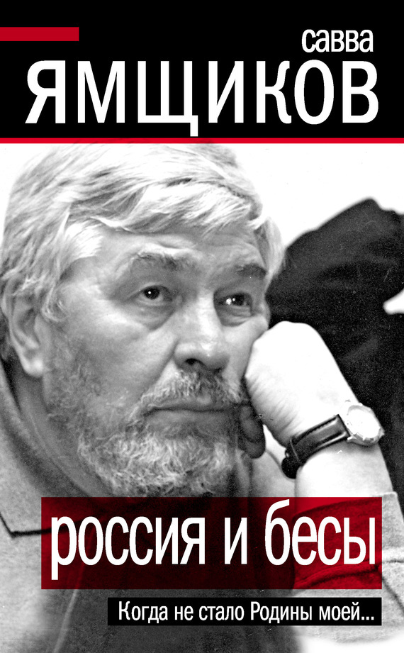 fb2 Журнал Computerworld Россия №13-14/2010