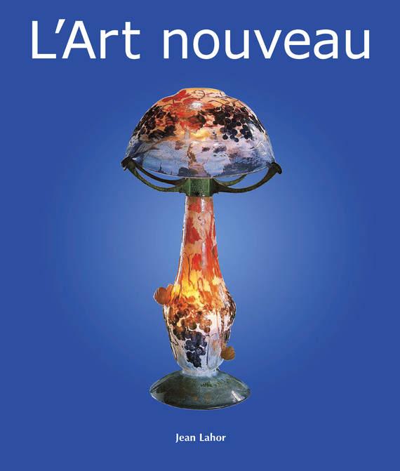 Jean Lahor L'Art nouveau jean lahor art nouveau