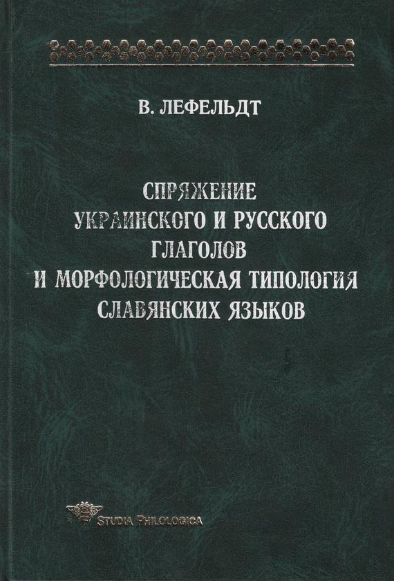 обложка книги static/bookimages/08/41/82/08418279.bin.dir/08418279.cover.jpg