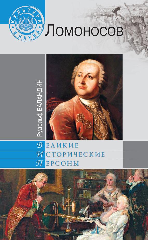 обложка книги static/bookimages/08/42/00/08420052.bin.dir/08420052.cover.jpg