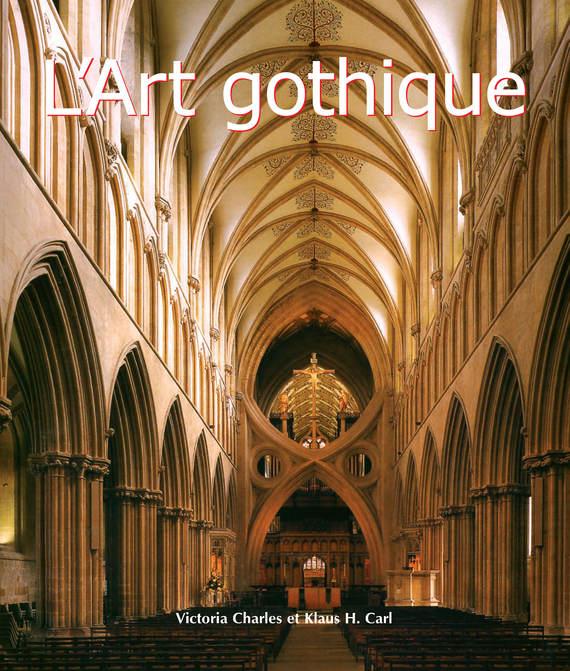 все цены на  Nathalia Brodskaya L'Art Gothique  в интернете