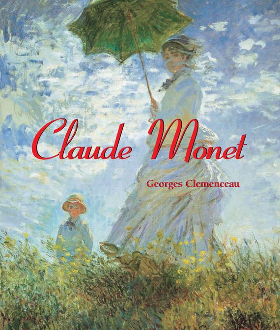 Georges  Clemenceau Claude Monet au soleil de saint tropez футболка
