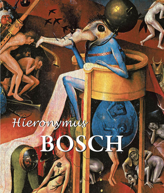 Virginia Pitts Rembert Hieronymus Bosch римская штора quelle heine home 33915 5 в ш ок 140x120 см