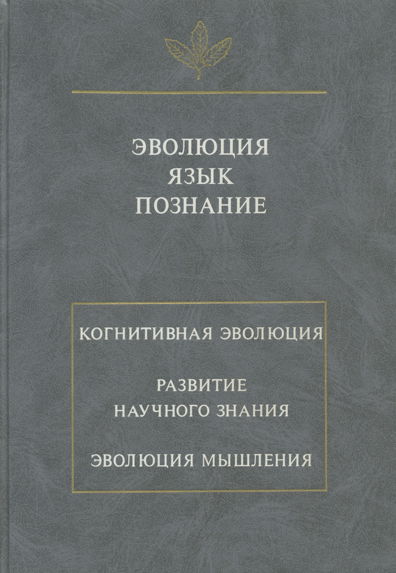 download Ультразвуковая