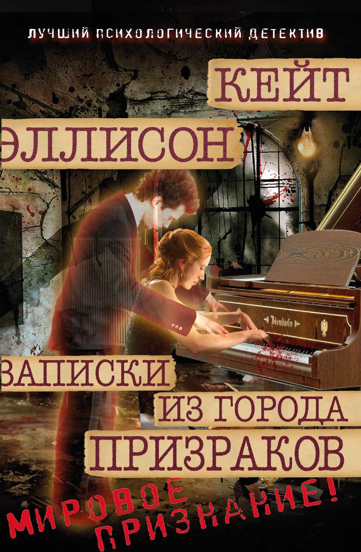 Артасов данилов косулина история россии 6 класс учебник читать онлайн