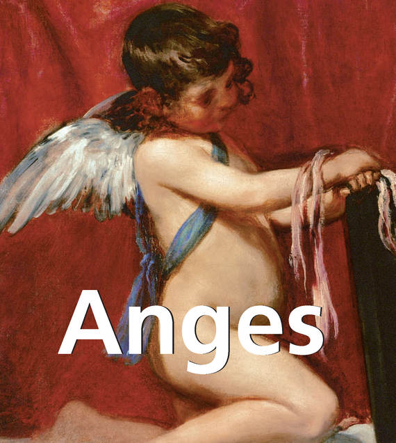 Скачать Anges бесплатно Clara Erskine Clement