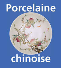 Charles, Victoria   - Porcelaine chinoise