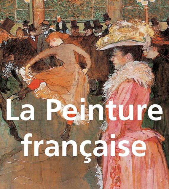 La Peinture fran?aise