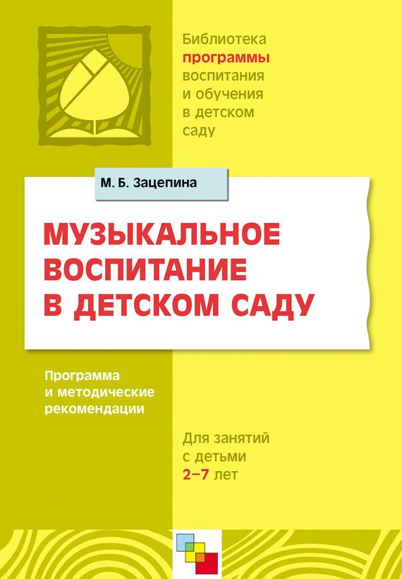 чингиз абдуллаев книги