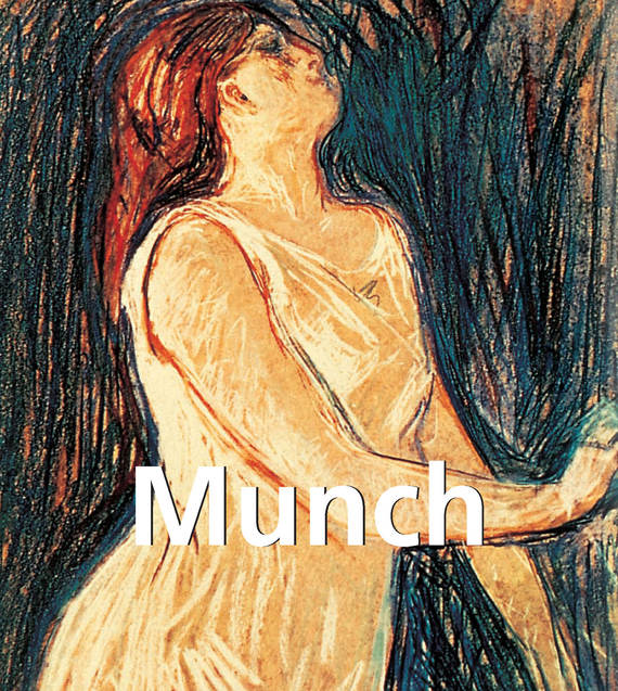 Elizabeth Ingles Munch