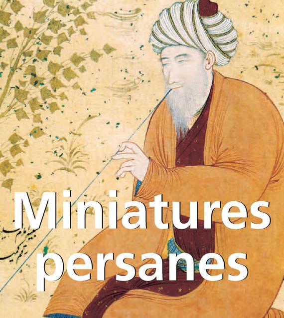 Victoria Charles Miniatures persanes victoria charles gothic art