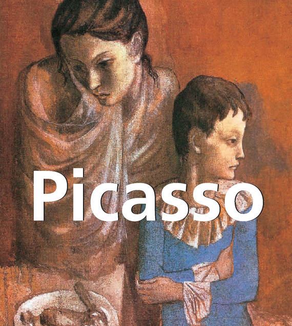 Victoria Charles Picasso
