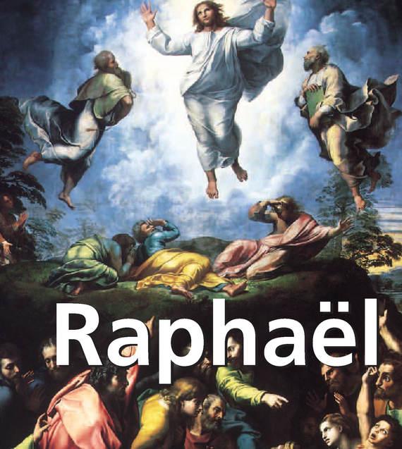 Eugène Müntz Raphaël колонна raffaello 1107881
