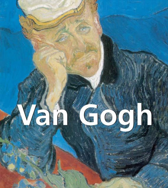 Vincent  van Gogh Van Gogh настенные часы vincent van gogh fd8635