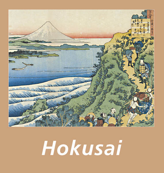 C. J. Holmes Hokusai c j holmes hokusai