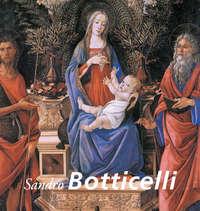 Charles, Victoria   - Sandro Botticelli