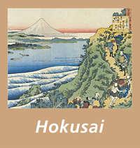 Holmes, C. J.  - Hokusai