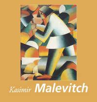Souter, Gerry  - Kasimir Malevitch