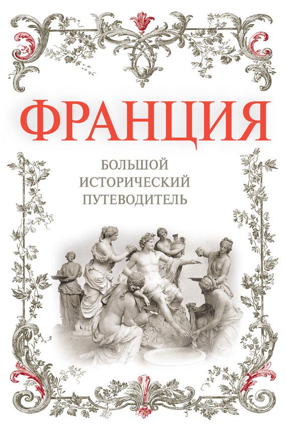 Алексей Дельнов