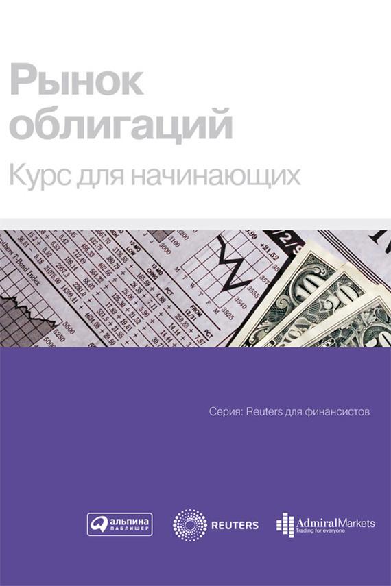 ставки на рынке кредитования