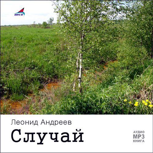 Красивая обложка книги 08/49/45/08494523.bin.dir/08494523.cover.jpg обложка