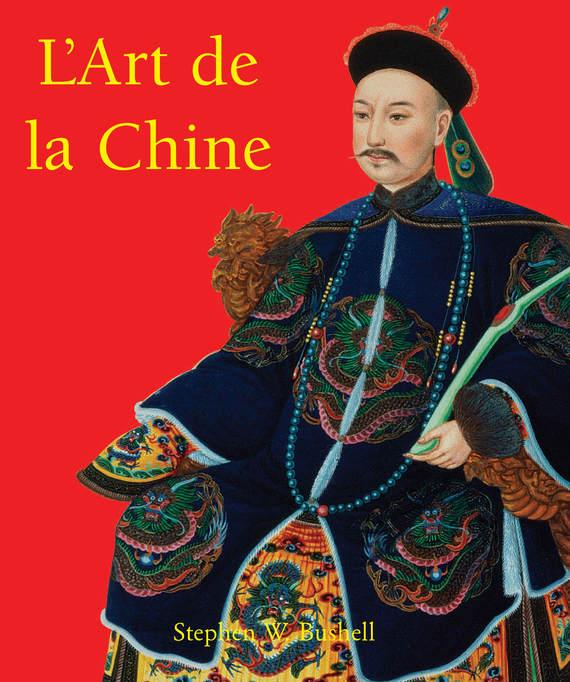 Stephen W. Bushell L'Art de la Chine arturo graf l'art du diable
